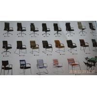 石家庄YZ-4094办公室用职员椅
