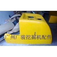 供应小松PC60-7挖掘机油箱护罩