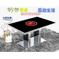 电火锅桌红外光波火锅炉