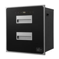 青枣电器-消毒柜