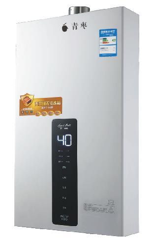 青枣热水器