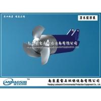 潜水搅拌机QJB2.2kw蓝宝石碳钢 高效能
