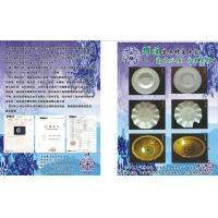 花瓶/盆丨洗手盘丨卫浴用品丨陶瓷餐具丨陶瓷地砖修复