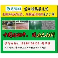金刚砂耐磨地坪|地面耐磨材料|金刚砂耐磨材料|