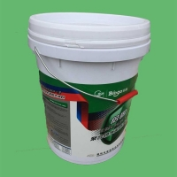 成都 冰川水晶塑料 包装 20L防水桶