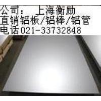 7a01铝板