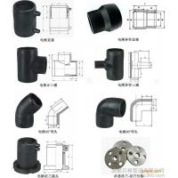 供应重庆钢丝网电热熔管材、管件