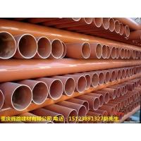 供应重庆pvc电力电缆用护套管