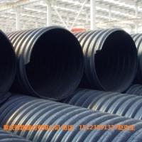 供应重庆HDPE钢带增强波纹管