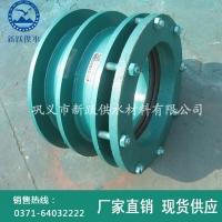 新跃供水提供优质02s404柔性防水套管dn1400