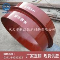 新跃优质02S404防水套管 刚性防水套管dn100
