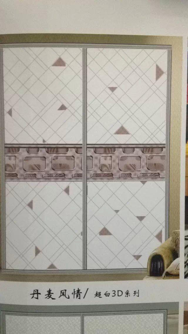 佳汇超白3d艺术玻璃衣柜门推拉门移门