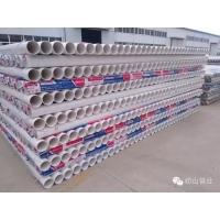 崂山牌抗老化PVC排水管