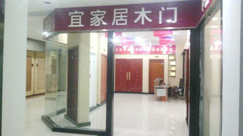 武安旗舰店