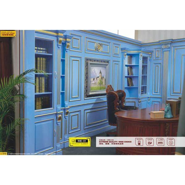 书柜-01