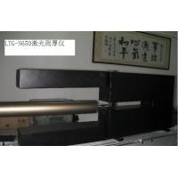 动态在线PVC板厚度测试仪防水材料厚度测试仪PE厚度测试仪