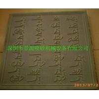 大理石雕字
