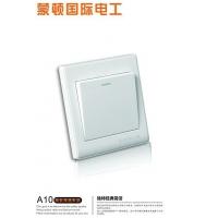 墙壁开关 开关插座 墙壁开关插座--蒙顿国际电工【恒通】
