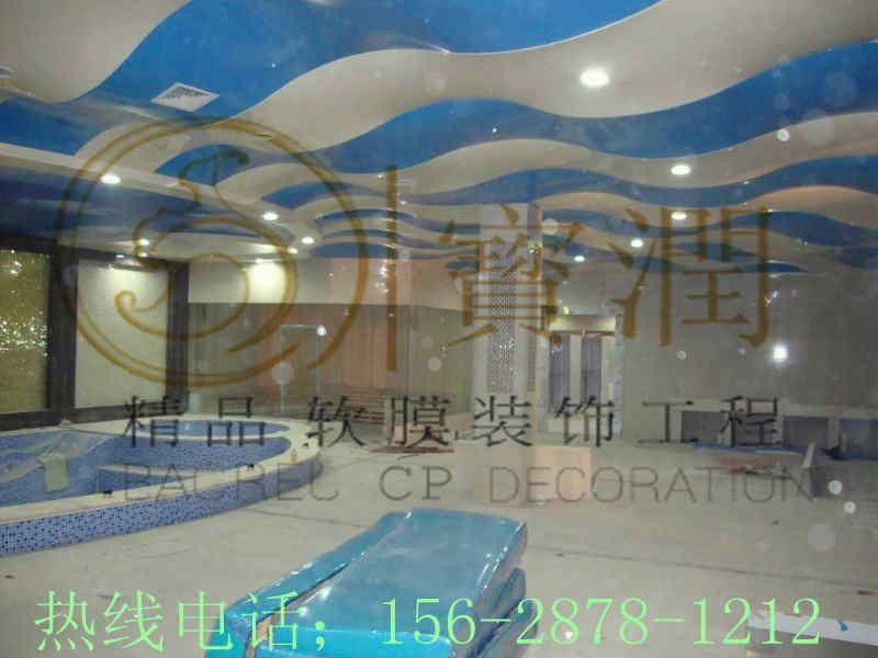 清湖洗浴中心