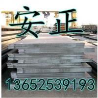 S315MC酸洗板 S315MC宝钢材质