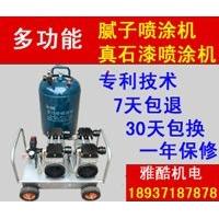 供应柱塞式腻子喷涂机汽油腻子喷涂机多功能腻子喷涂机