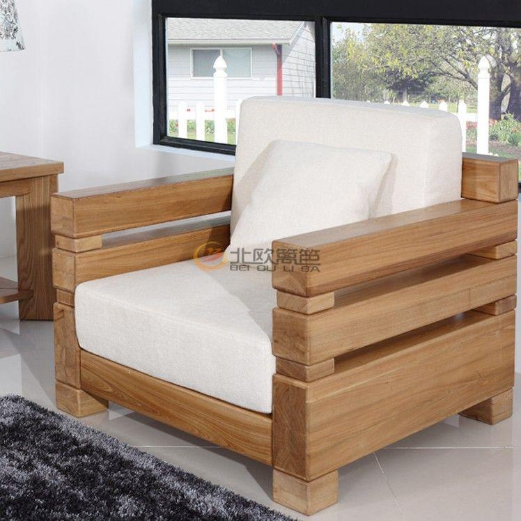 全实木沙发客厅家具榆木家具单人位沙发榆木沙发原木色