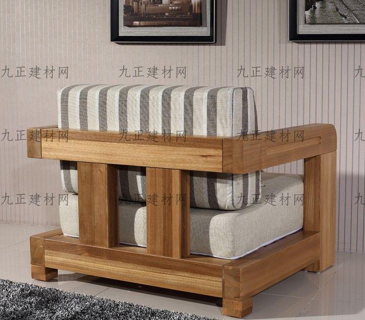 榆木沙发全实木沙发单人位客厅家具原木色现代风格