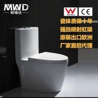 穆维达卫浴喷射虹吸陶瓷马桶连体式坐便器 工厂直销