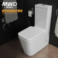 穆维达卫浴 原装出口澳洲方形设计虹吸马桶 高温煅烧陶瓷坐便器