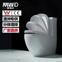 穆维达卫浴鸡蛋型澳标马桶坐便器watermark认证分体马桶