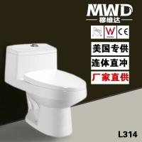 外贸连体马桶座便器 CUPC标准 缓降节水冲落式马桶