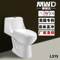 卫浴厕所冲落式连体座便器 陶瓷洁具静音节水马桶