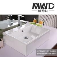 热销时尚现代白色陶瓷面盆 洗手盆 优等品台上盆530*430