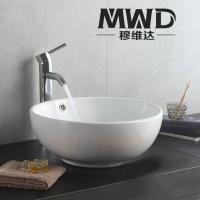 碗型洗手盆洗脸盆台上艺术盆工程专供430*430*170MM