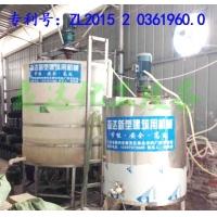 108建筑胶水生产设备