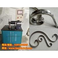 鐵藝設備扁管圓管CPS型花可調弧度電動彎花機機械設備