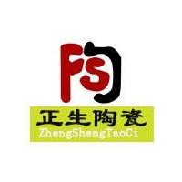 景德镇正生陶瓷有限公司