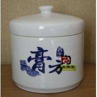 定制陶瓷膏方罐子 陶瓷四方罐 陶瓷药材罐子 陶瓷中药膏方罐