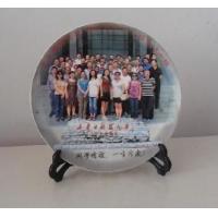 定制周年庆典瓷盘 广告礼品陶瓷盘子 陶瓷奖盘定做价格