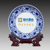 定制陶瓷纪念盘 广告礼品陶瓷盘子 奖品纪念盘价格