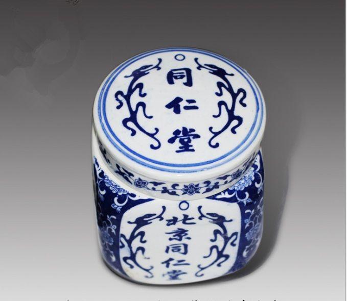 膏方罐子 装一斤膏方的陶瓷罐子 景德镇中药密封陶瓷罐小中大号