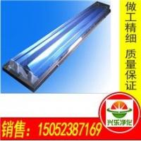 供应不锈钢直边净化灯 吸顶式喷塑斜边净化灯