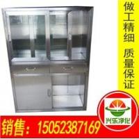 供应不锈钢器械柜 嵌入式器械柜