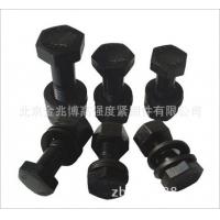 北京金兆博钢结构螺栓10.9级