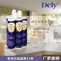 得力(DELY)双管瓷晶胶 双组份美缝剂 瓷砖填缝