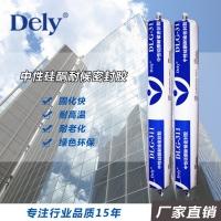 得力(DELY)中性硅酮耐候密封胶 防霉防腐无污染