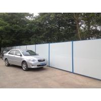 深圳活动围墙|PVC活动围挡|施工围墙