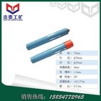 CXG –76型PVC高精度测斜管济宁炎泰70测斜管