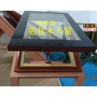 天津铝包木天窗中悬式电动遥控天窗