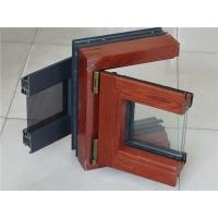 滨海新区(塘沽)铝包木门窗